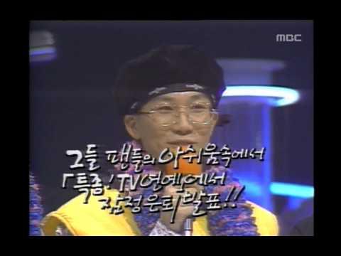 Star Documentary - Taijiboys, 스타 다큐 - 서태지와 아이들, Saturday Night Music Show 199