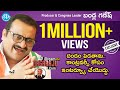 Bandla Ganesh Exclusive interview