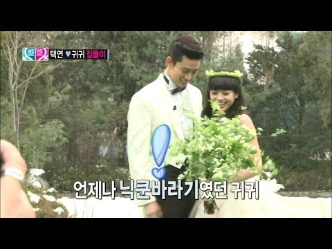 【TVPP】Taecyeon(2PM) - Jealous Guy, 택연(투피엠) - 질투 느낀 택연 @ Global We Got Married
