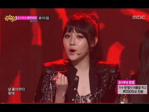 Girl's day - Female President, 걸스데이 - 여자 대통령, Music core 20130706