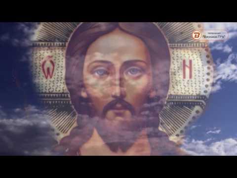"""""""Благовест"""". Православный календарь на январь 2020г."""