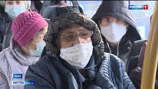 Сегодня омичи, которые игнорировали маски получили штрафы на весьма внушительные суммы