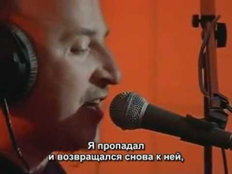 Жека - Ля минор