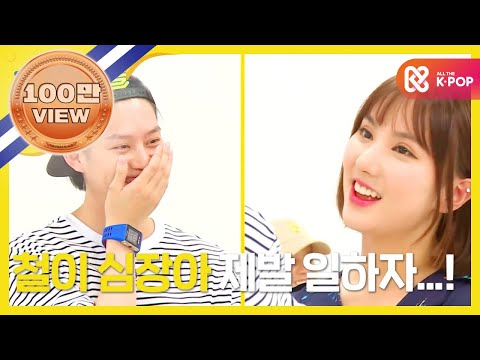 (Weekly Idol EP.261) GFRIEND Eunha like rabbit