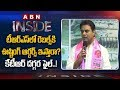 Serious Action On TRS Rebel Candidates!- Inside