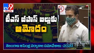 TS Assembly: Minister KTR speaks after passing the histori..