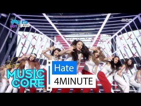 [HOT] 4MINUTE - hate, 포미닛 - 싫어, Show Music core 20160206