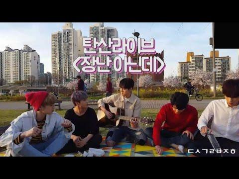 [DAY6] 데이식스 탄산라이브 - 장난 아닌데 (노래방 자막 Ver.)
