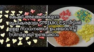 Sprinkles || Homemade Sprinkles Recipe In Malayalam / No.139