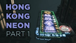 Hong Kong Neon and Street Scenes Cyberpunk Cinematic