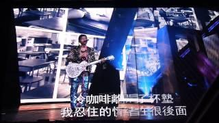 周杰倫 演唱會 2013 - 不能說的秘密 YouTube 影片