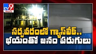 Panic grips after gas leak in East Godavari, Andhra Prades..