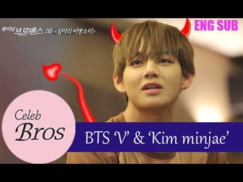 V(BTS) & Minjae, Celeb Bros S1 EP2