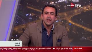 بتوقيت القاهرة - يوسف الحسيني: هل نجل علي عبدالله صالح هو الرئيس ...
