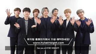 [HYBE INSIGHT] EXPERIENCE MUSIC - BTS (방탄소년단)