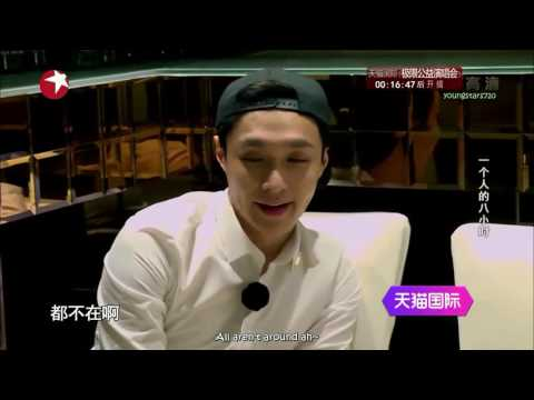 [ENGSUB] 160710 Yixing alone for 8 hours - GF Story CUT