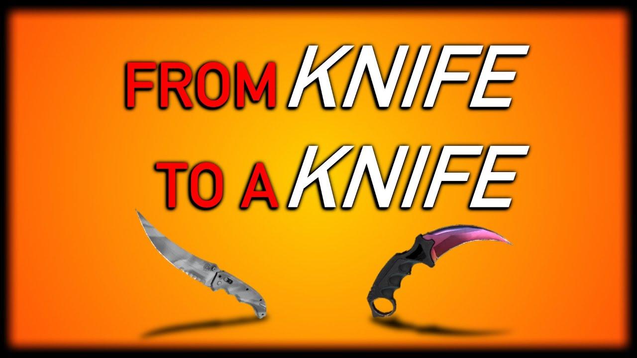 trade-ножами