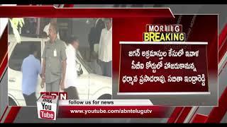 Telangana Minister Sabitha Indra Reddy, Dharmana attends ..