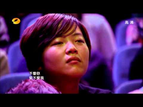 20130125【我是歌手】黃綺珊 《離不開你》