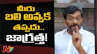 SEC row: TDP leader Somireddy advises AP govt officials to..