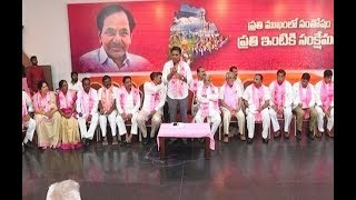 LIVE: KTR chairs TRS party exec. committee meet for first ..