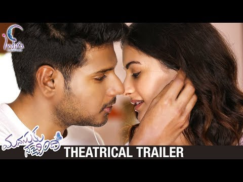 Manasuku-Nachindi-Theatrical-Trailer