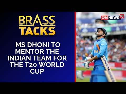 MS Dhoni to mentor the Indian team for the T20 World Cup