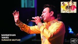 Sunakhi Mutiar – Manmohan Waris