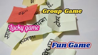 🎡🎢Party Game Ideas For Large Group Party Game | Kitty Group Game Ideas | birthday party
