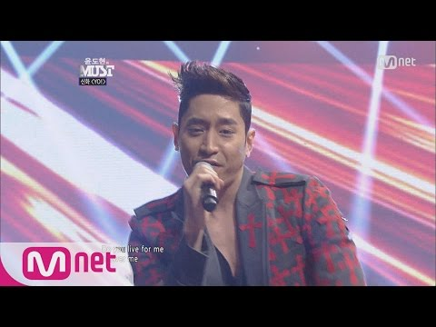 [STAR ZOOM IN] Shinhwa 'YO!' Eric as an Idol! 160603 EP.95