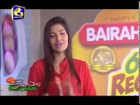 Bairaha Rasa Recipe Episode 20