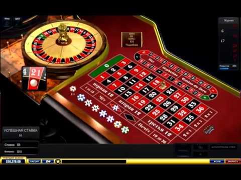 как обыграть казино в рулетку видео отзывы