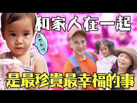 最近距離欣賞龍騰斷橋 濃濃歷史【CUTEST TRAIN OF WORLD IN TAIWAN 🇹🇼】