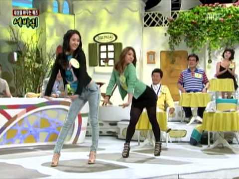 Krystal & Luna of f(x) dancing to ME+U on