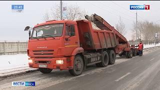В первые дни наступившего нового года дорожные службы работают в круглосуточном режиме