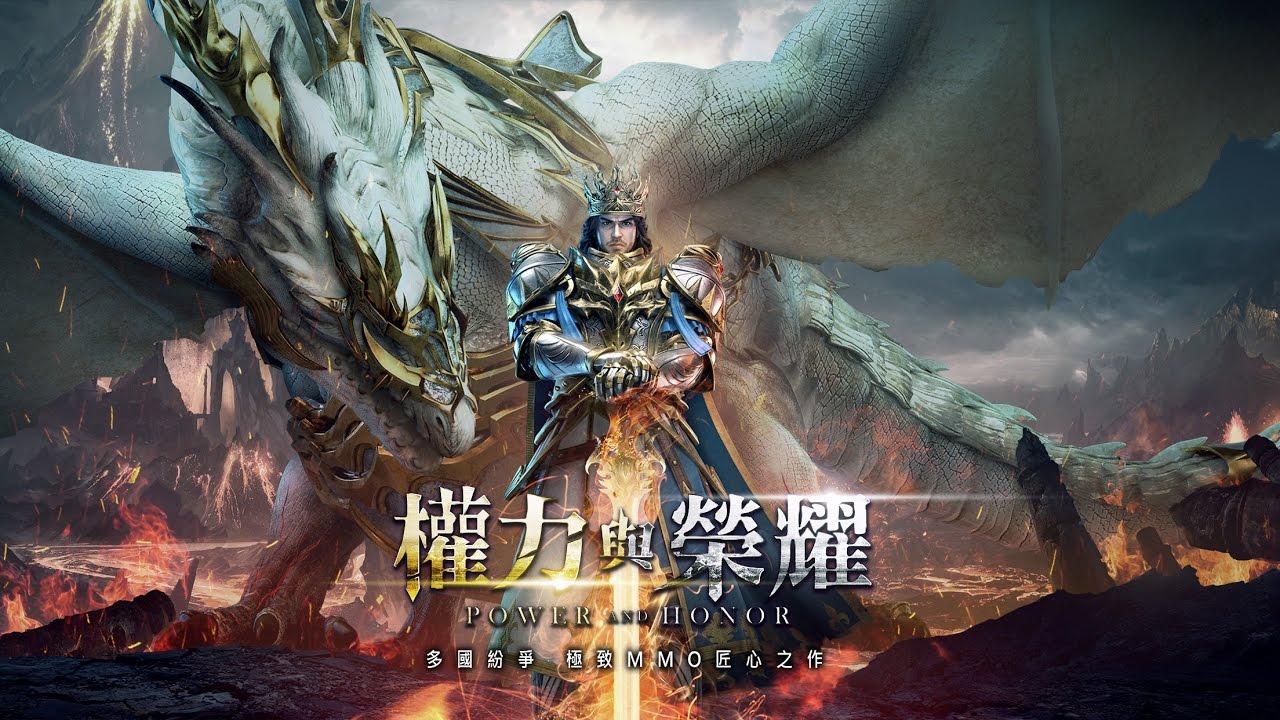 暢玩 權力與榮耀-多國紛爭MMO PC版 2
