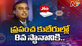 Mukesh Ambani now richer than Warren Buffet, becomes 8th r..