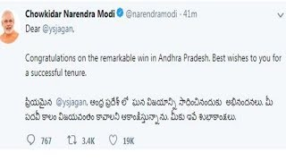 PM Narendra Modi Tweet to YS Jagan..