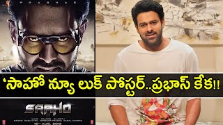 Watch: Prabhas Mesmerizing New Look From Saaho Movie..