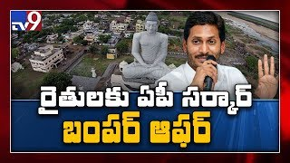 Will YSRCP package help Amaravati farmers in any way?..