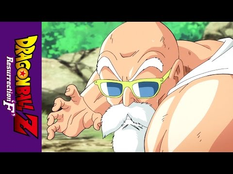 Dragon Ball Z: Resurrection 'F' - Theatrical Trailer #2