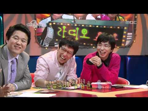 The Radio Star, Epik High(2), #21, 에픽하이(2) 20080507