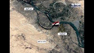الجيش السوري يستعيد من داعش مزيدا من القرى والتلال الاستراتيجية ...