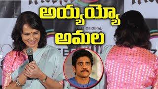Amala Akkineni Funny Telugu Speech@ High Priestess Officia..