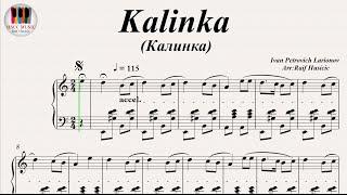 Katyusha (Катюша), Piano - HSCC MUSIC, Piano Sheet Music