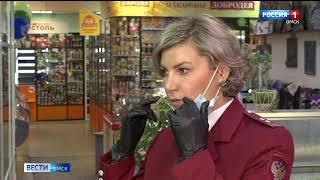 Роспотребнадзор выписывает штрафы владельцам магазинов за несоблюдение санитарных норм