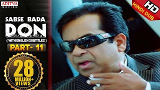 Sabse Bada Don Hindi Movie Part 9/11 - Ravi Teja, Shriya