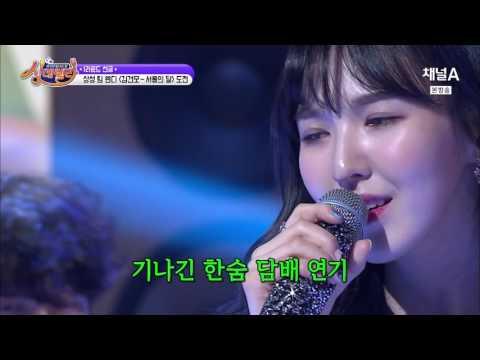 레드벨벳 웬디-서울의 달