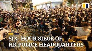 Six-hour siege of Hong Kong's police headquarters