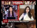 Urmila Matondkar On Kangana Ranaut: Comes A Point When You Cant Cross A Line  - 18:14 min - News - Video